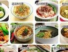 温州水饺面食加盟 中华传统美食 面食钱景独好