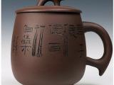 宜兴紫砂杯正品紫砂茶杯倒把紫泥百福杯礼盒装手工可定制刻字