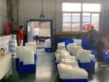 成都工业冰块 成都降温冰块 成都大冰块 成都冰块