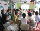小学英语学习技巧 合肥新动态小学英语培训班