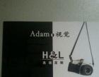 专业定制摄影