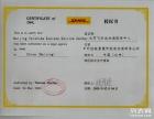 国际货运DHL FEDEX EMS TNT官方指定货运代理商