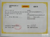 國際貨運DHL FEDEX EMS TNT指定貨運代理商