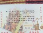 鼎香坊香酥肉饼加盟