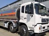 东风天锦15吨小三轴油罐车包上户价格在哪里买好