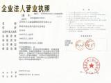 无锡翻译公司 学历驾照和护照 证件翻译盖章