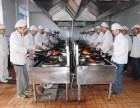 哪里能学厨师廊坊厨师烹饪培训学校 廊坊学厨师去哪里哪家学校好