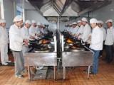 邢台厨师培训学校