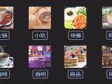 合肥餐饮系统公司电话收银电脑会员卡点菜软件