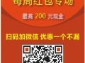 漳州市名片传单不干胶印刷批发可以一件代发