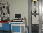 理化实验室人员培训考证-材料物理性能检验员资质认证