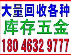 厦门岛外二手车床回收-回收电话:18046329777