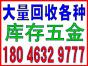 厦门岛内二手电缆回收-回收电话:18046329777