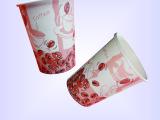 厂家供应定做价格超低14盎司一次性纸杯 纸杯批发 纸杯 价格第一