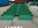长期供应移动式登车桥装卸平台登车平台斜坡集装箱装卸平台