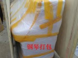 上海物流公司专业托运电瓶车,家具物流打包,行李托运,搬家