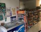 (鑫铺网)个人+宜美家超市转让