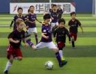台州足球培训班 足球兴趣班 篮球培训班 鸵鸟足球俱乐部