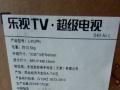 乐视电视,40寸,全新未拆封,带30个月乐视会员,全国联保