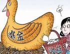 温州市融泰投资管理有限公司忽悠的吗?有人晓得不?正规不?