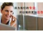 杭州)志高空调(维修各点(24h在线客服报修联系是多少?
