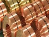 供应C2680黄铜带 软硬料黄铜带 分条加工