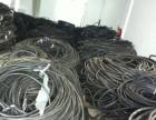 无锡电缆回收,各种二手电缆回收欢迎您专业二手电缆回收公司