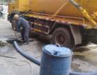 江安清理维修疏通下水道