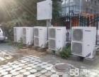 专业空调设备回收 免费上门估价 现金结算 旧空调长期高价回收