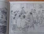 转让七八十年代的小人书(连环画)
