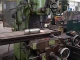 威海买卖铣床回收厂家-威海京南铣床回收中心