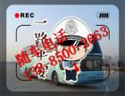 客车)都匀到浙江嘉兴大巴客车直达汽车(发车时间表)几小时?多