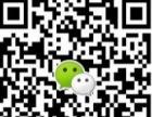 西安UI设计要学什么软件?