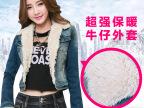 2014秋冬韩国代购显瘦长袖棉衣短款牛仔上衣潮 加绒牛仔外套女