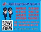 青白江淮口金堂赵镇联网防盗报警高清监控
