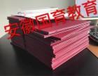 中国石油大学网络远程教育,空闲时间提升学历