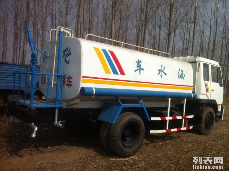 出售旧洒水车5吨8吨10吨 12吨 15吨二手洒水车