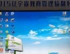 P3P4大屏幕租赁、液晶电视租、投影仪、无缝切换