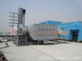定制环保型喷涂废气处理设备 喷淋塔及废气处理成套设备厂家