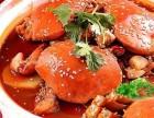 米小姐肉蟹煲加盟费多少钱