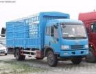 专业物流配货聊城运输货运公司货运安全门对门服务