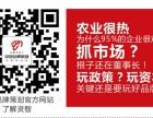 南阳包装设计公司,南阳画册设计公司,南阳标志设计公司