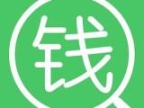 上海民间 银行贷款均可,利息低,安全