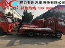 新余市厂家直销国五大运挖掘机平板车 70挖掘机拖车0年0万公里面议