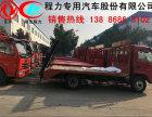 宣城市厂家直销中型挖掘机平板运输车 70挖掘机拖车