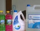 潍坊金美途汽车用品有限公司玻璃水设备玻璃水配方防冻液设