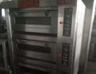  收售 烘焙房设备 烤箱 打面机 开酥机 酥饼机 面包成型机