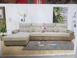 福乐家家居专业制造布艺沙发皮沙发