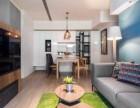 天津汉沽区家庭装修设计装饰公司