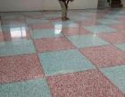 物业写字楼保洁承包 钟点工 地毯清洗